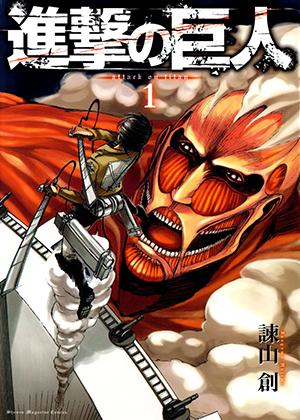 Shingeki no Kyojin [Manga] [Volúmenes 25/??] [PDF] [MEGA]