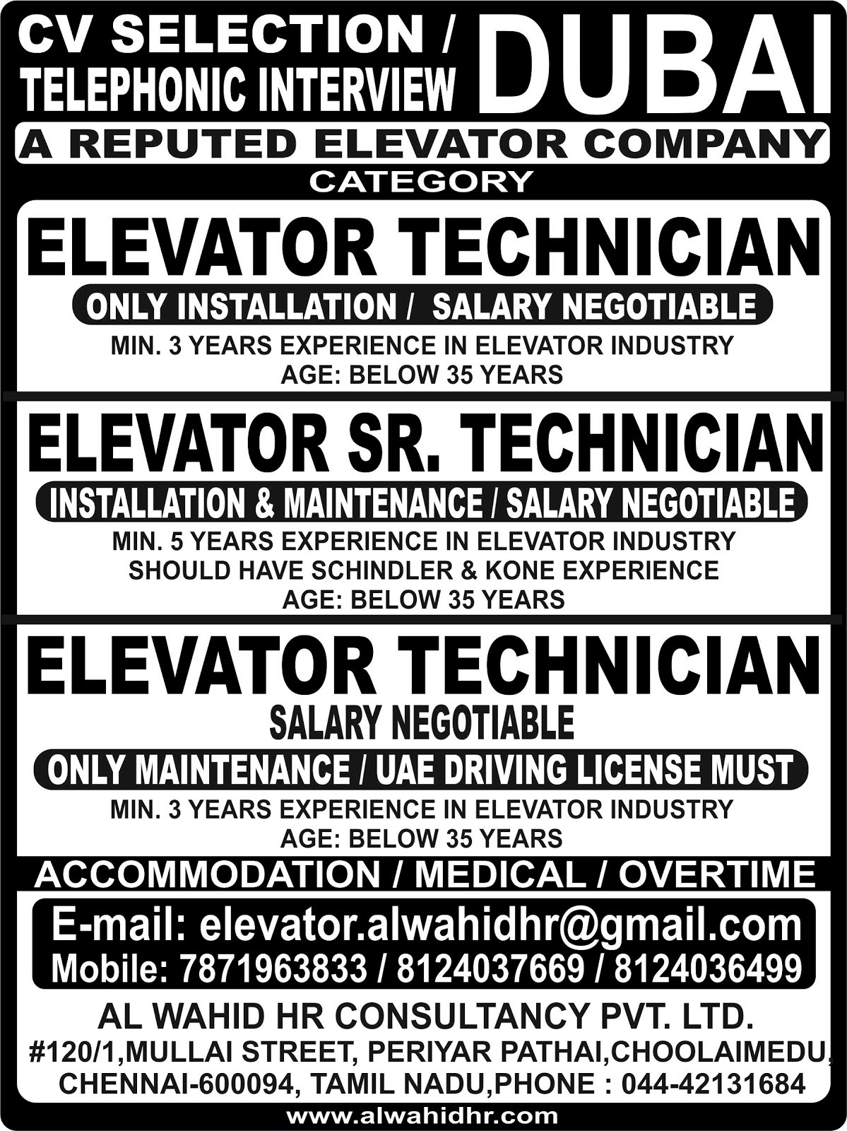AL WAHID HR CONSULTANCY PVT  LTD : 2018