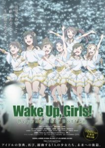 Download Wake Up Girls! Beyond the Bottom Subtitle Indonesia