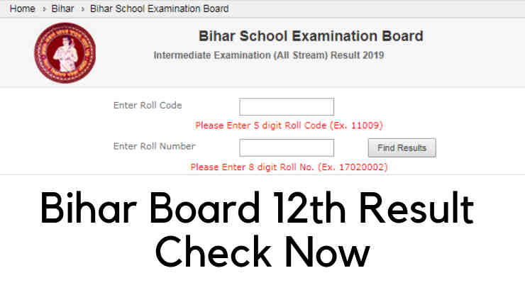 Bihar Board Result 2019 - 12th