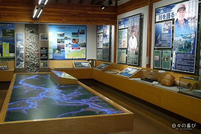 scénographie musée de la cigogne à Toyooka