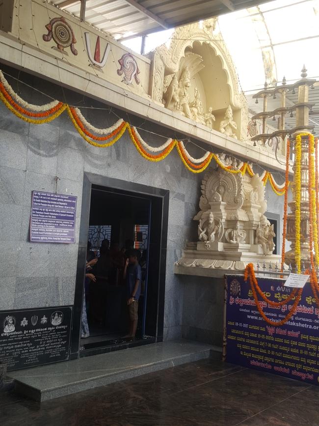 Sri Hari Vaikunta Kshetra Temple Dwajasthambam