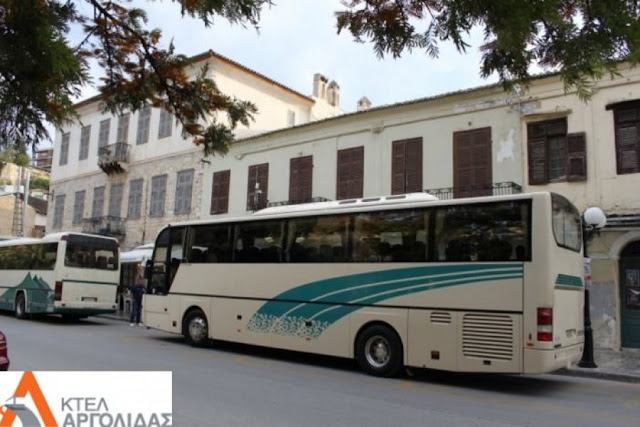 Νέα δρομολόγια του ΚΤΕΛ Αργολίδας:  Ναύπλιο - Ίρια - Κάντια κάθε Παρασκευή Σαββάτο και Κυριακή