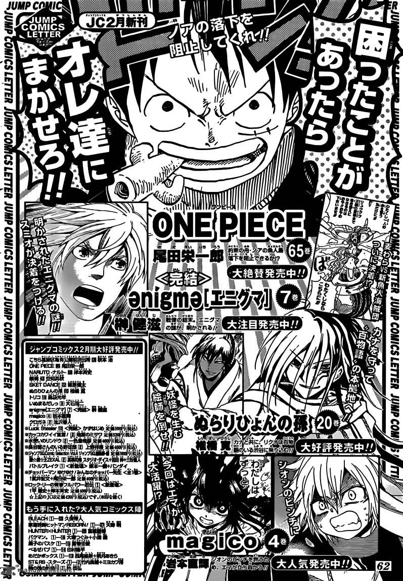 One Piece 656