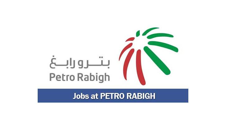وظائف خالية في شركة بترورابغ فى السعودية 2018