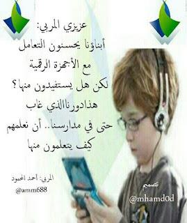 كتاب اللغة العربية للصف الثاني منهاج الكويت 2017