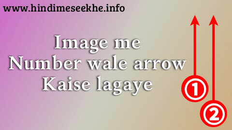 blog-image-with-arrow-with-number-aise-lagaye