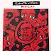 BAIXAR MP3 || eXtraOh Feat.  Kloro - Mucai (prod by eXtraOh) || 2019
