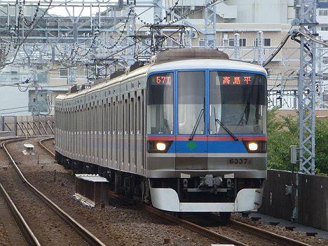 都営地下鉄三田線 高島平行き1 6300形