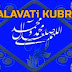 Büyük Zat'ların Okuduğu Salavat-ı Kübra ve Duası