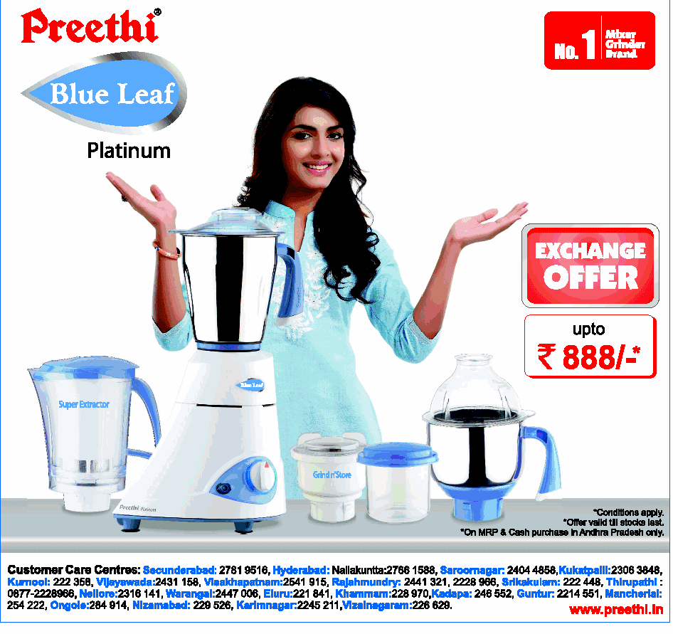 Preethi Kitchen Appliances Conducts Save Your Appliance