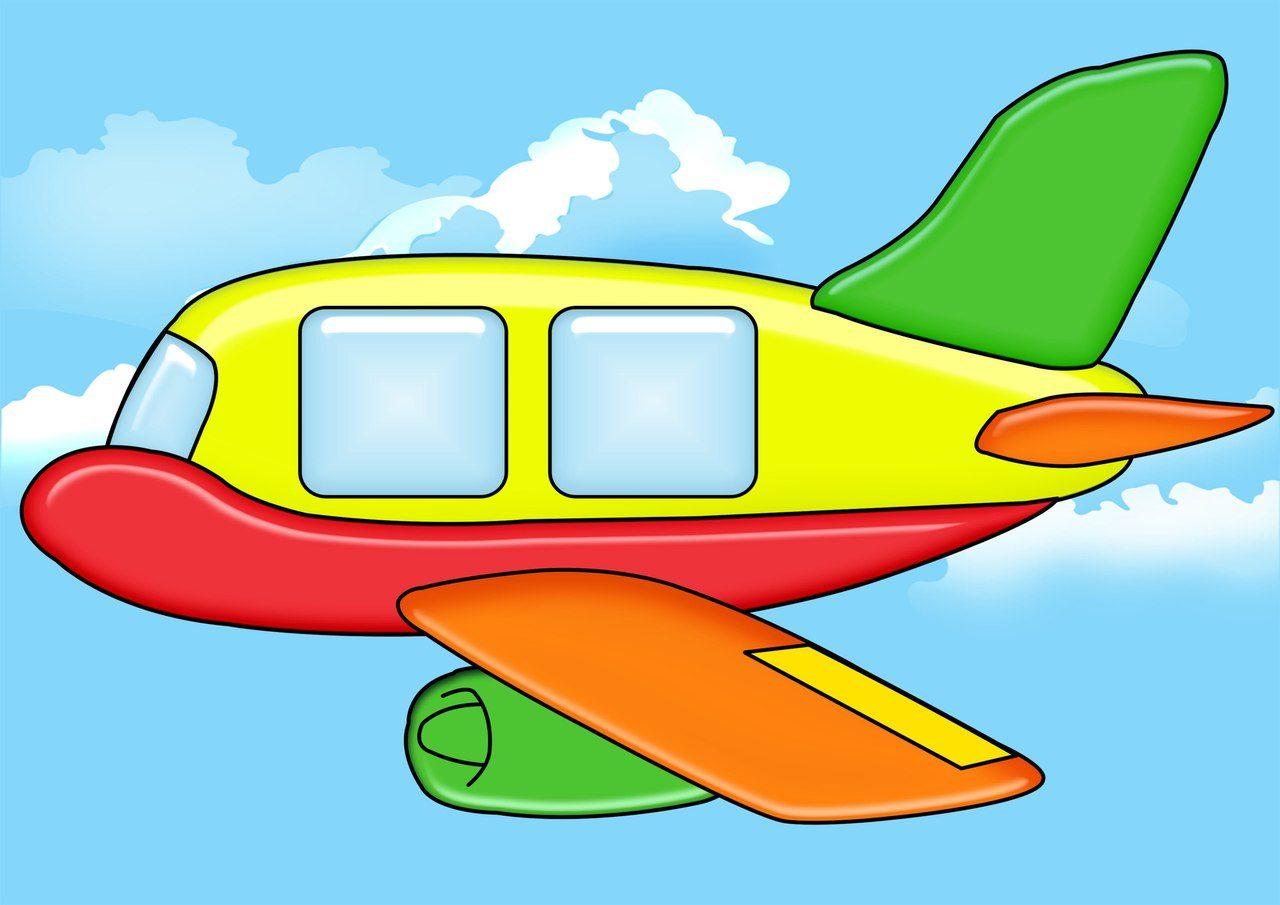 Детские картинки с самолетиками