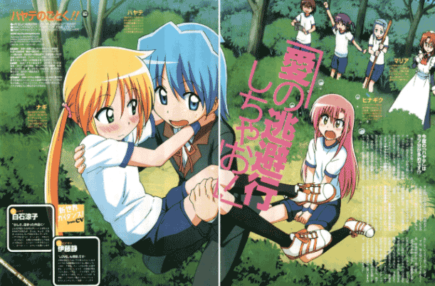 Hayate the Combat Butler - Best J.C.Staff Anime list