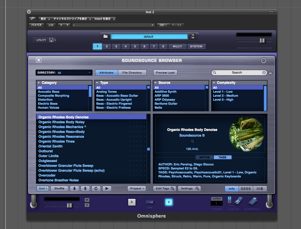 Soundsource browser omnisphere crack