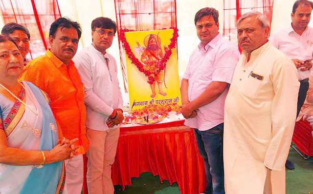 bhagwan-parshuram-jayanti-celebration-sector-37-faridabad