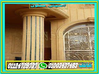 اسعار-منازل-حجر-هاشمى-مصر