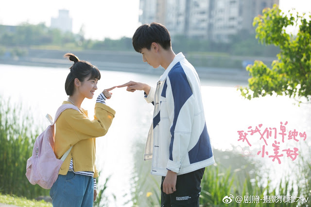 Shen Yue Hu Yitian A Love So Beautiful