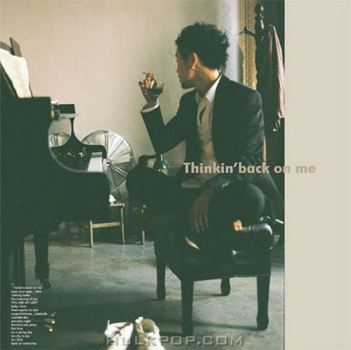 Jung Yup – Thinkin' Back On Me