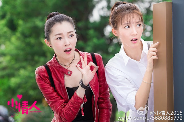 Little Valentine Chinese TV series