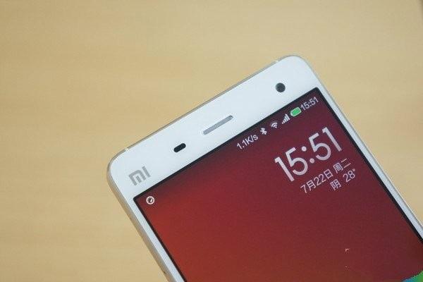 Xiaomi Mi4 xách tay với thiết kế độc đáo