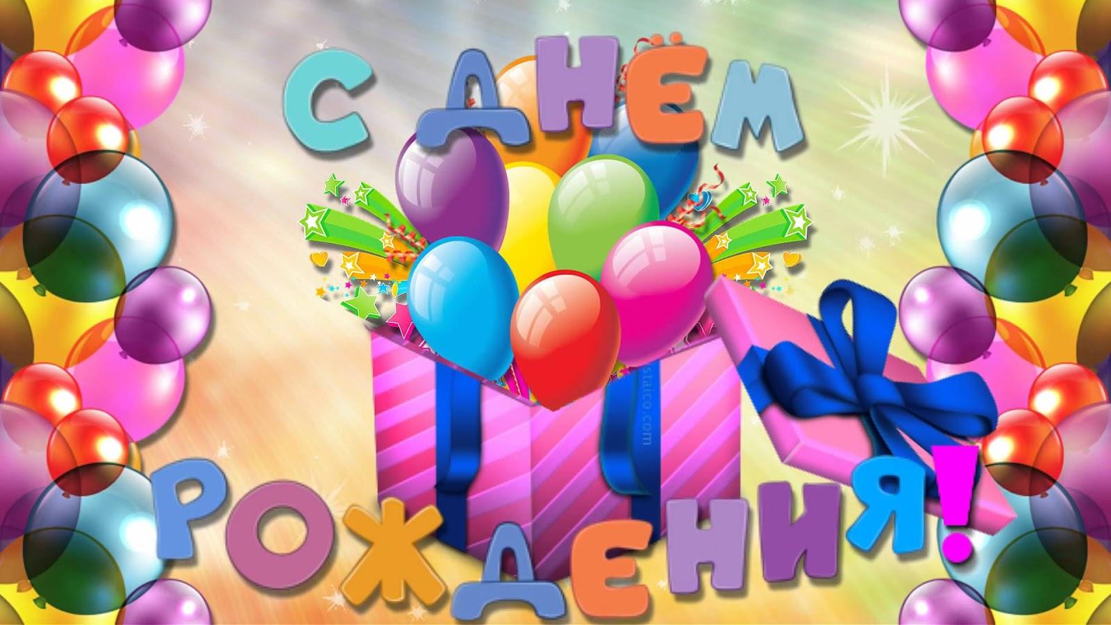 открытка с днем рождения 3 года мальчику лимузинов Барнауле Покупка