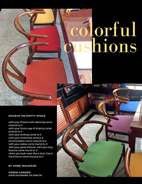 餐椅椅墊多色