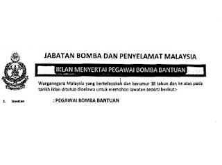 Bomba Bantuan Jawatan Kosong