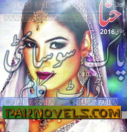 Free Download PDF Monthly Hina Digest January 2016