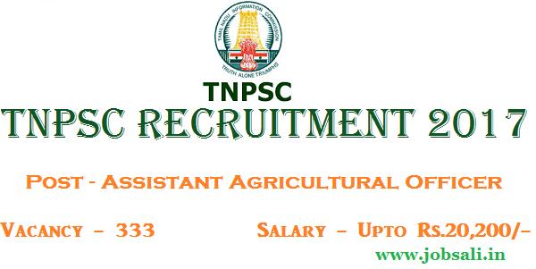 TNPSC Notification 2017, TNPSC Exam, TNPSC Online application form