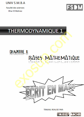 bases et rappels mathématiques de la thermodynamique smpc s1 fsdm