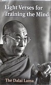 The Eight Verses Of Thought Training-Dalai Lama