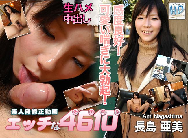 Bfd61o pla0049 Ami Nagashima 03060