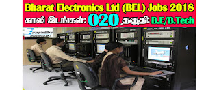 BEL Recruitment 2018 20 Engineer Posts