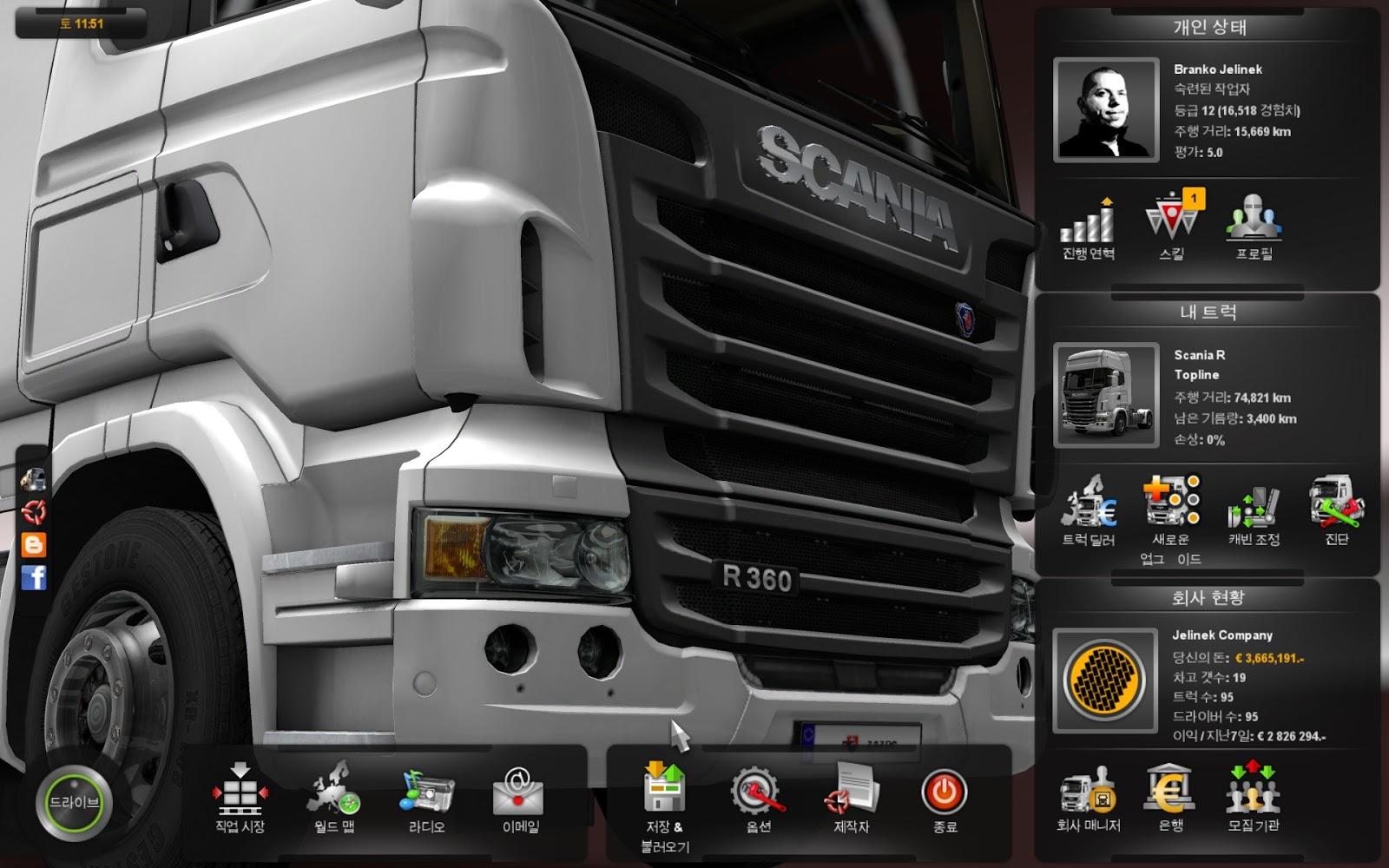 SCS Software's blog: 2012