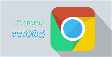 http://www.aluth.com/2014/08/google-chrome-portable-version.html