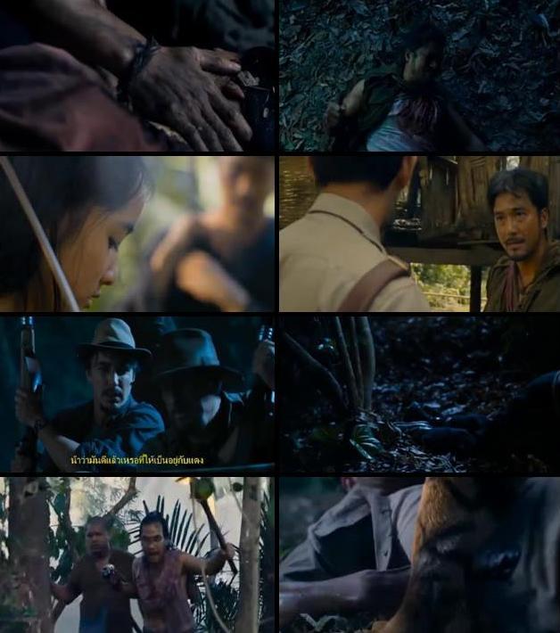 Sming (2014) UNCUT Dual Audio 300mb Movie Hindi 480p DvDRip