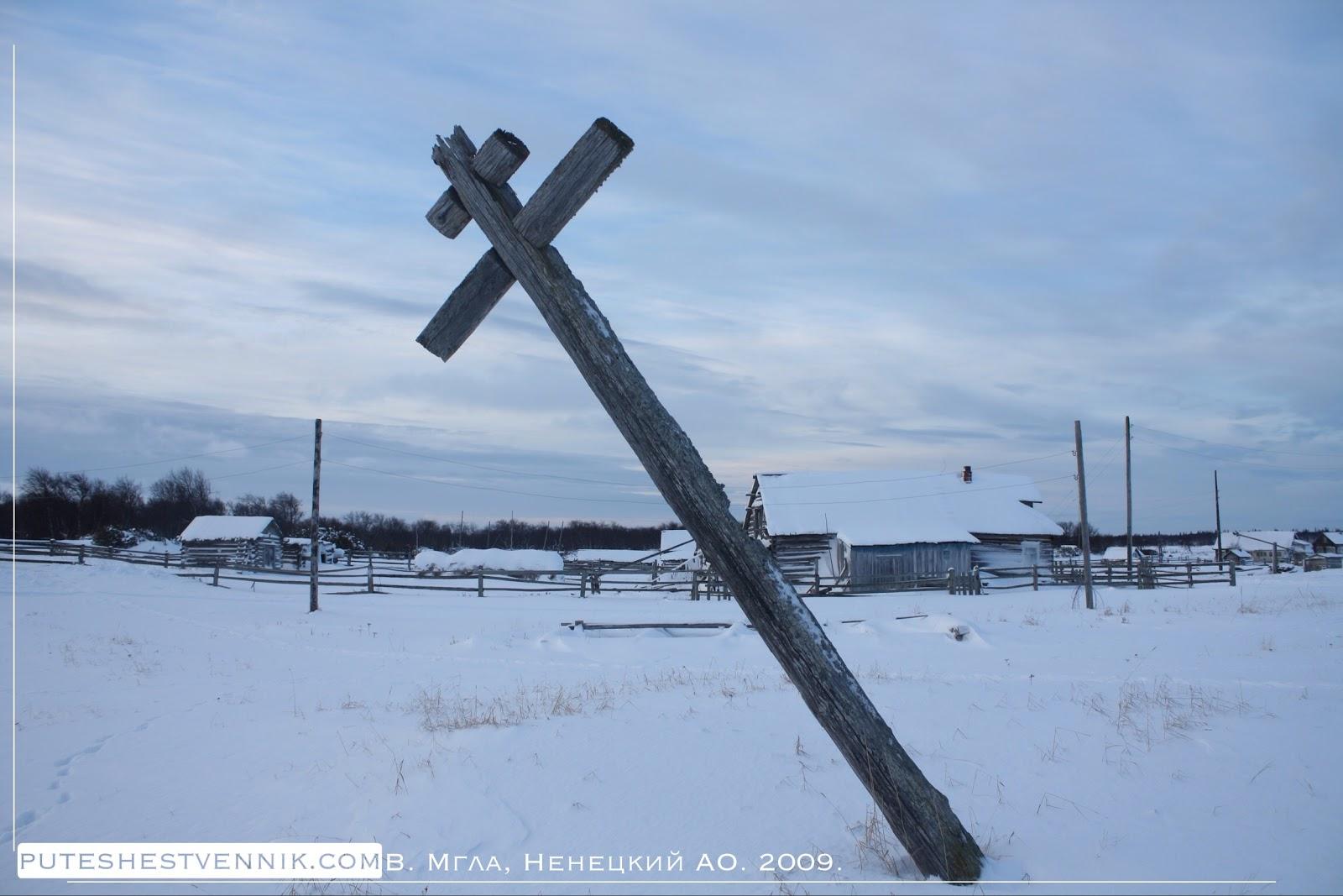 Древний деревянный крест в деревне