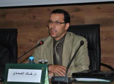 البرنامج الحكومي 10000 إطار تربوي و رسالة لخالد الصمدي