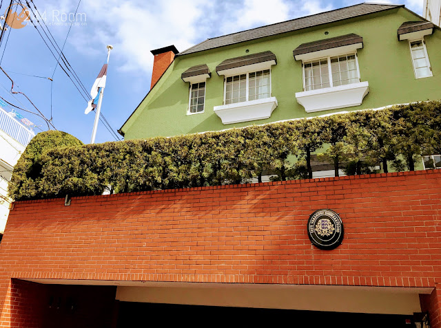 estonian-embassy-tokyo エストニア大使館東京