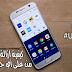 افضل تطبيق لازالة الروت من الهاتف بأمان | Simply Unroot