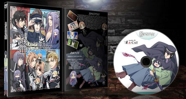 Taishou Mebius Line: Chicchai-san | Cover DVD | MEGA |