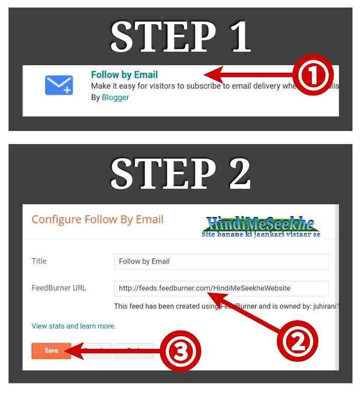 blogger-follow-by-email-widget