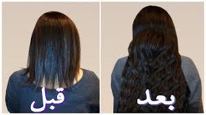 كيف يمكن تكثيف الشعر بوصفة سهلة؟