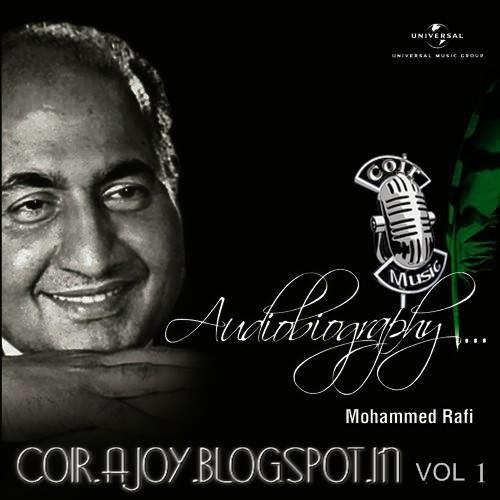 Top hindi songs download: mohammed rafi romantic songs free.