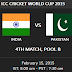 India v Pakistan | Watch Live streaming