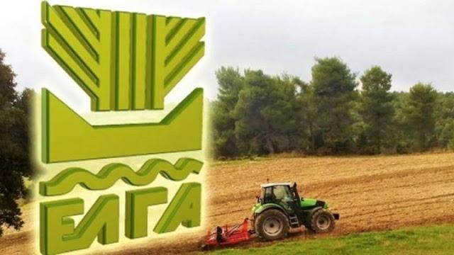 Αποζημιώσεις ύψους 7 εκατ. ευρώ από τον ΕΛΓΑ - 15.450€ σε δικαιούχους της Αργολίδας