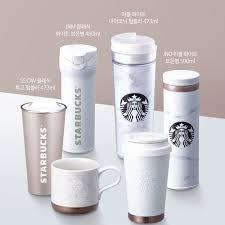 Promo Harga Tumbler Starbuck