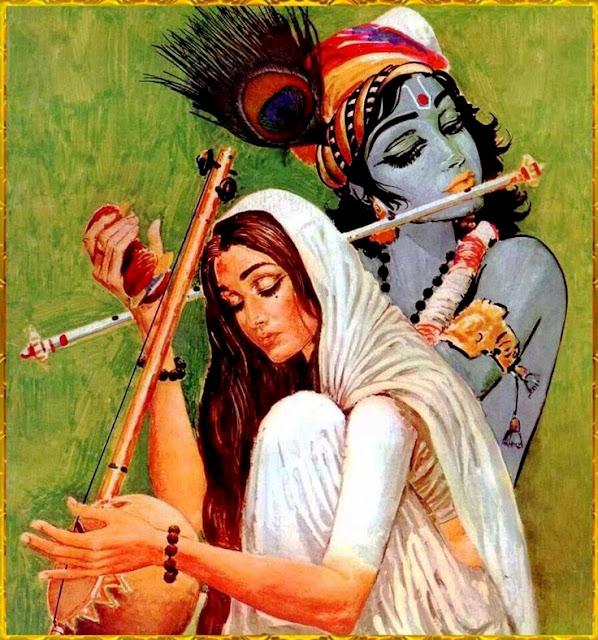 Sathya Sai With Students Sri Sathya Sai On Meerabai Part 1