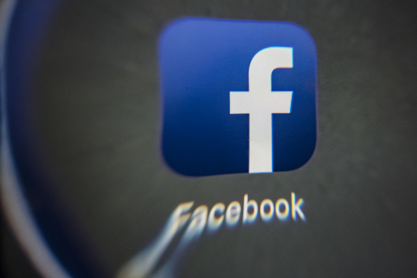 فيسبوك تكشف عن إجراء جديد لتعزيز الشفافية