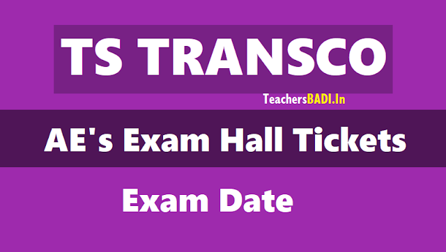 ts transco ae's recruitment exam hall tickets,ts transco ae exam date,tstransco ae exam hall tickets, ts transco recruitment hall tickets, ts transco assistant engineers hall tickets